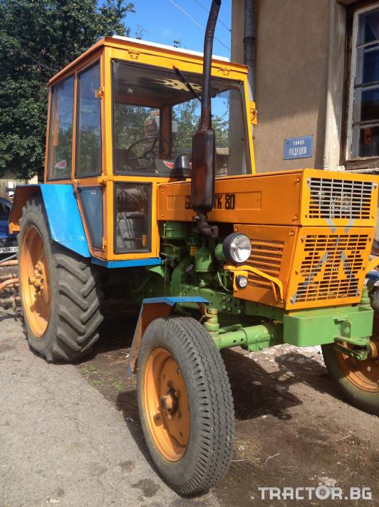 Трактори Болгар ТК 80 0 - Трактор БГ