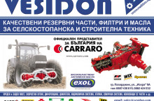 Резервни части за трактори New Holland