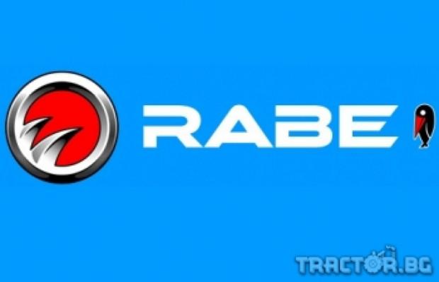 Новите собственици на RABE смениха лого на компанията