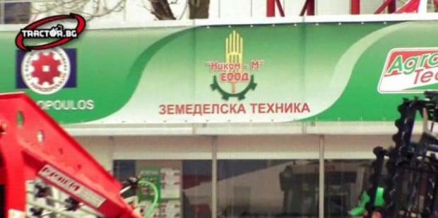 АГРА 2009 - НИКОМ - М