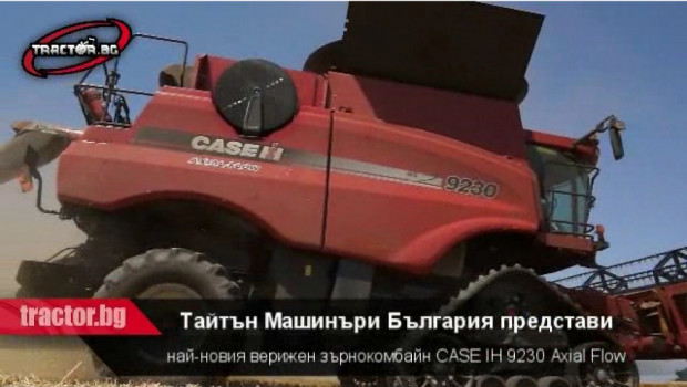 Жътва с гумено-верижен комбайн CASE IH 9230 Axial Flow