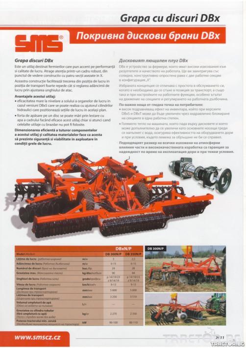Брани Дискова брана SMS, Чехия 2 - Трактор БГ