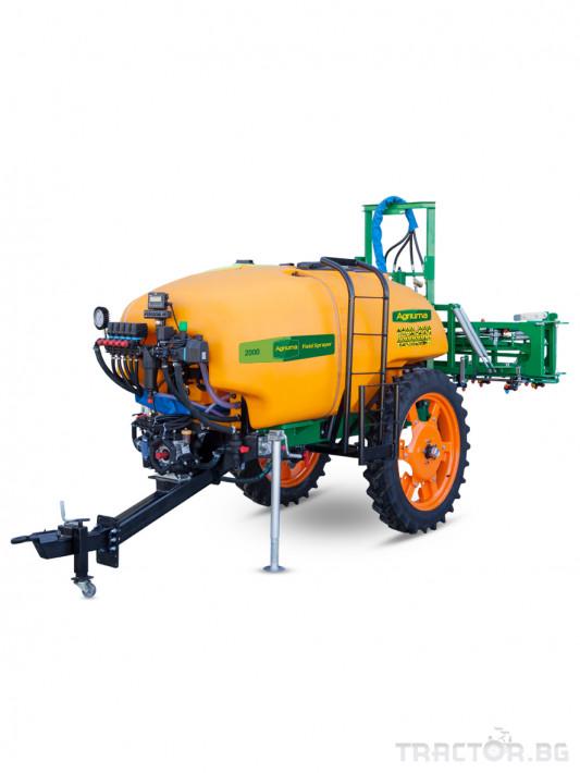 Пръскачки Щангови пръскачки AGRIUMA 3 - Трактор БГ