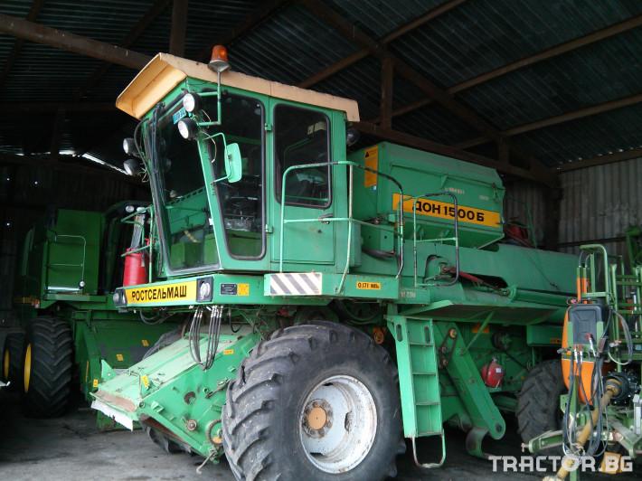 Комбайни ДОН Нива 1500 Б 2 - Трактор БГ