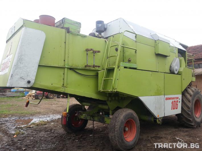 Комбайни Claas Dominator 106 1 - Трактор БГ