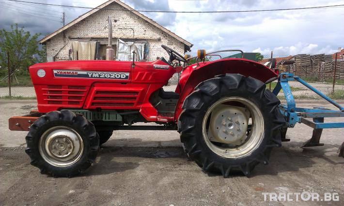 Трактори Yanmar YM2620D 0 - Трактор БГ