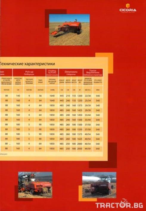 Сламопреси Cicoria Сламопреса 2747 S 5 - Трактор БГ