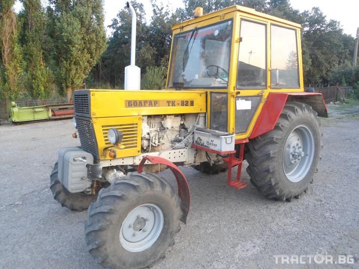 Трактори Болгар Tk82 0 - Трактор БГ
