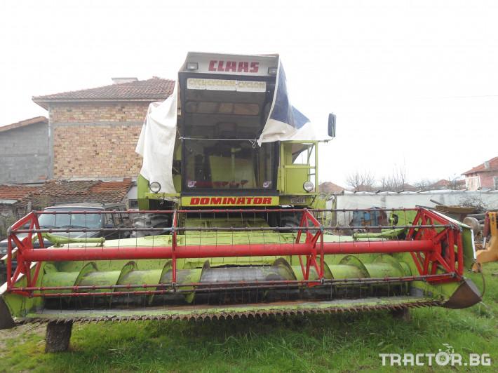 Комбайни New Holland 1550 7 - Трактор БГ