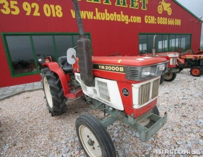 Трактори Yanmar 20 к.с. 1