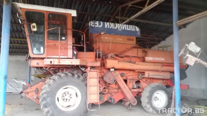 Комбайни ДОН Нива 1500a 6 - Трактор БГ