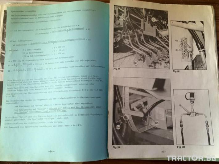 Сеялки Rabe Werk TURBODRILL 18 - Трактор БГ
