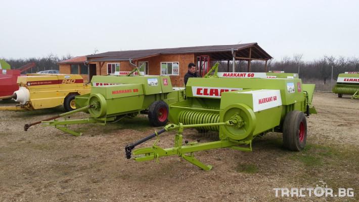 Сламопреси Claas Markant 50, 51, 40, 41, 60 8 - Трактор БГ