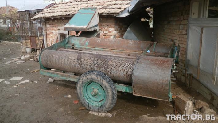Други Kesan 2 - Трактор БГ