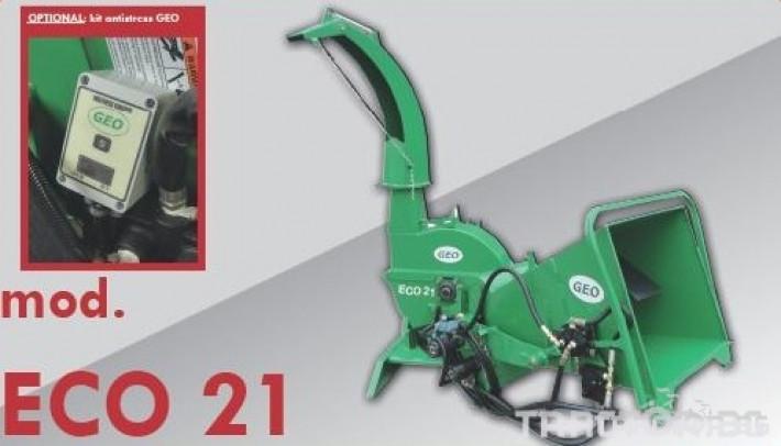 Други Внос Италиански раздробители GEO ECO 2 - Трактор БГ
