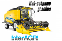 New Holland TC - Трактор БГ