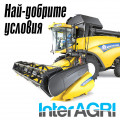 New Holland CX 6000