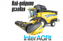 New Holland CX 6000 - Трактор БГ