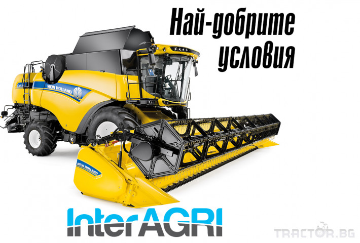 Комбайни New Holland CX 8 5