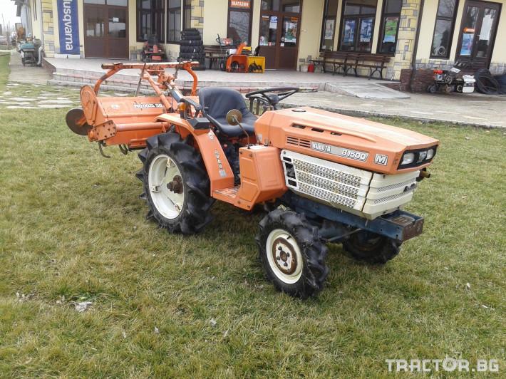 Трактори Kubota B1500 1