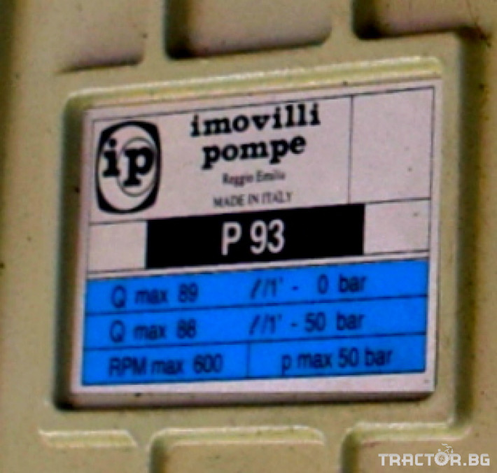 Части за инвентар Помпа Imovilli P93 1 - Трактор БГ