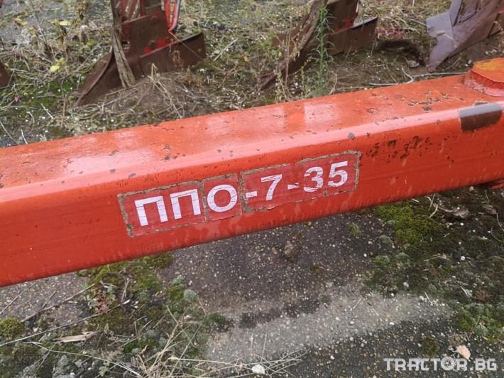 Плугове Раломекс 7х35 0