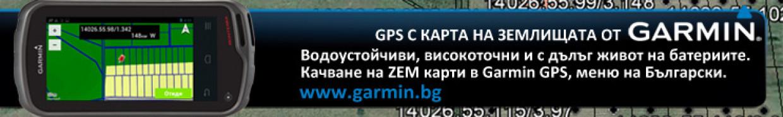 Геотрейд Иванов ООД