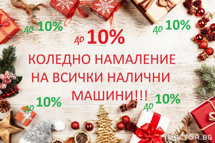 Сеялки други сеялки ПРАЗНИЧНО НАМАЛЕНИЕ ДО 10%  ЗА НАЛИЧНИ МАШИНИ!!! 0
