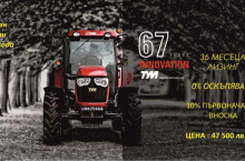 TYM t654