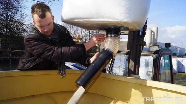 Трактори John-Deere Ухо за навес 5 - Трактор БГ