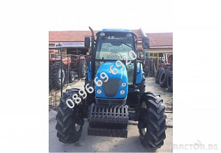 Трактори LS 70 PLUS 1