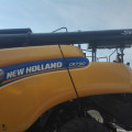 New-Holland CR7.90 ТОП ЦЕНА ! ! !