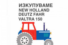 New-Holland tm 135