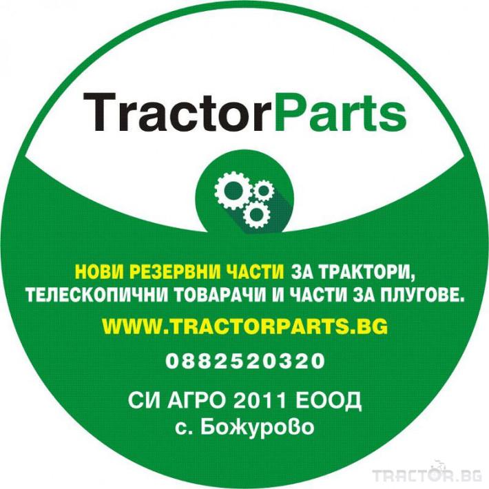 Части за трактори John Deere Буферен теглич 12 - Трактор БГ