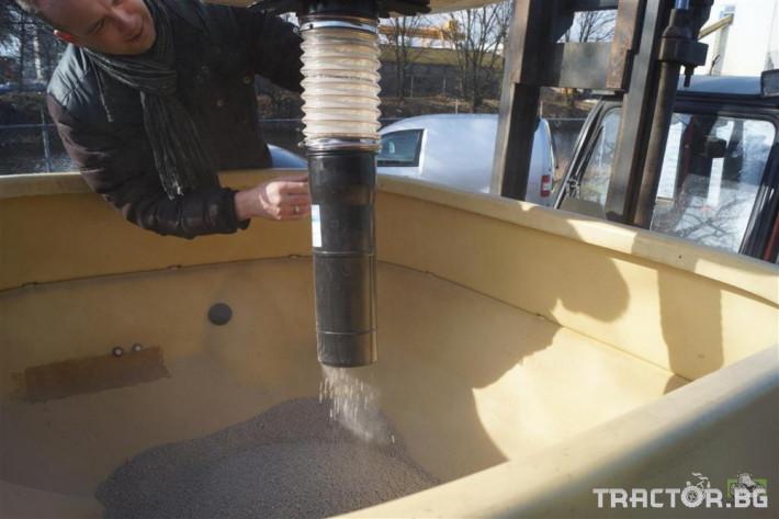 Части за трактори Диспенсър за тор 13 - Трактор БГ
