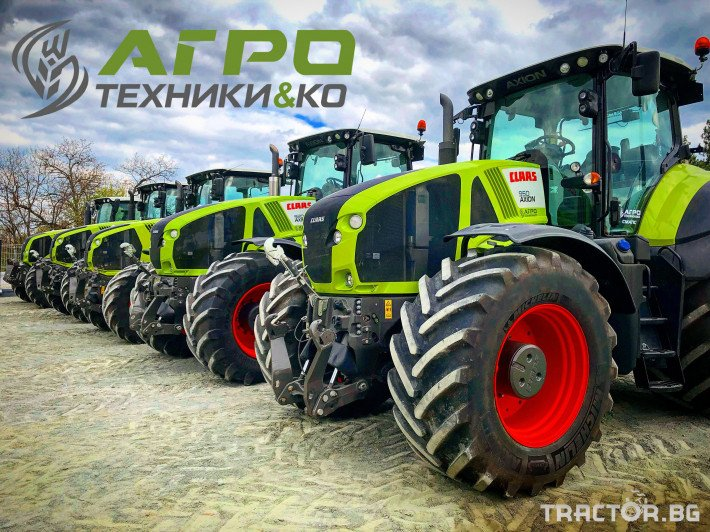 Claas SCORPION 7045 VARIPOWER (НАЛИЧЕН)