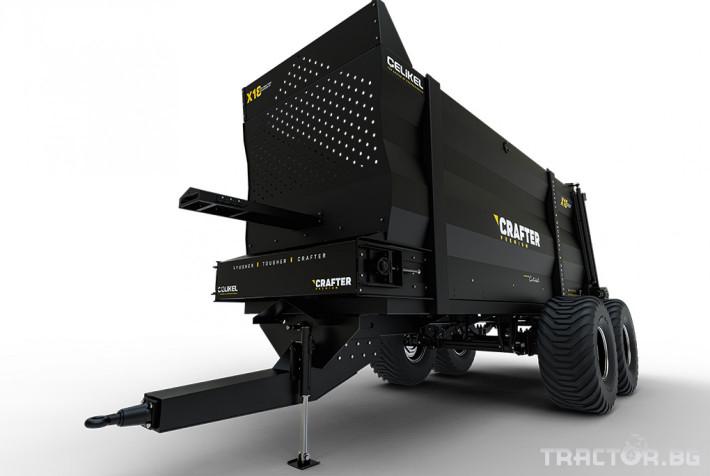 Ремаркета и цистерни Турски Тороразпръскващо ремарке 2 - Трактор БГ
