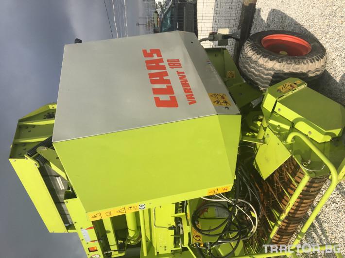 Сламопреси Claas Вариант 180-ЛИЗИНГ 3 - Трактор БГ