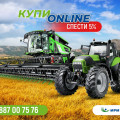 Deutz-Fahr ALL