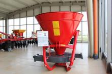 Тороразпръсквач - овощарски 300 л.