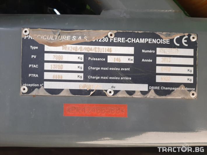 Самоходни пръскачки Tecnoma 4240 9 - Трактор БГ