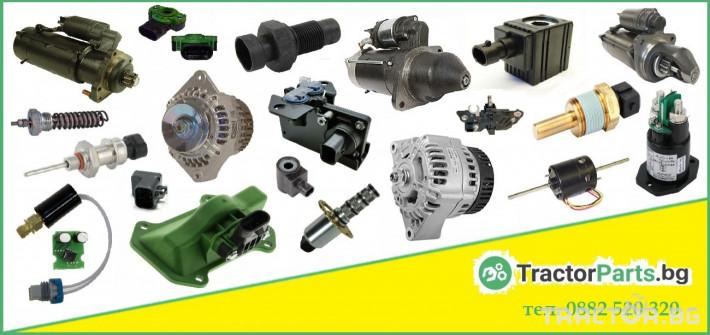 Части за трактори Всичко за климатичната система на вашия трактор е налично при нас! 8 - Трактор БГ