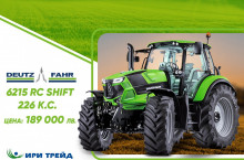 Deutz-Fahr 6215 RC Shift - Трактор БГ