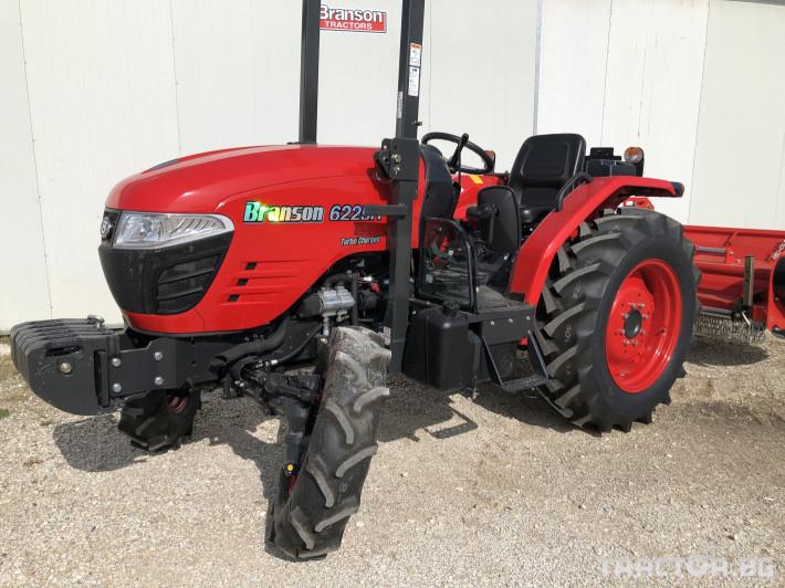 Трактори Branson 6225 R 0 - Трактор БГ