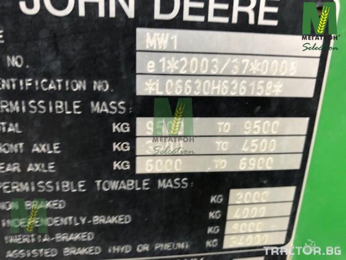 Трактори John-Deere 6630 5 - Трактор БГ