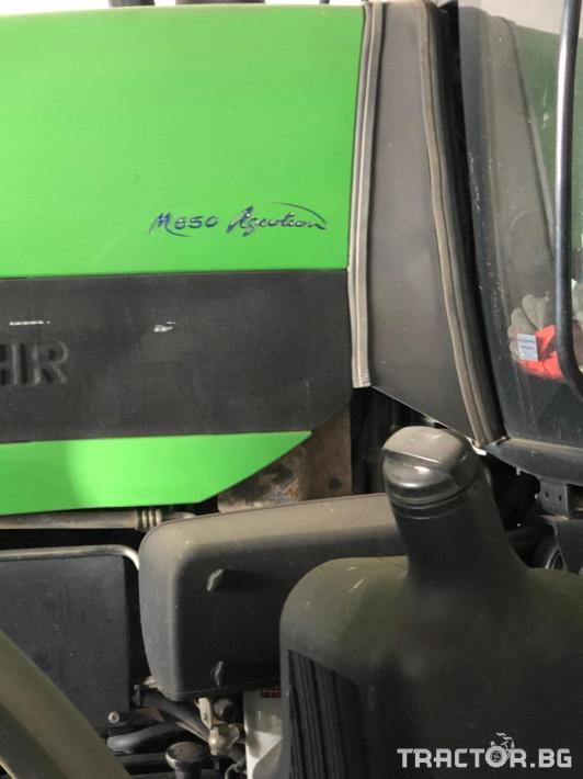 Трактори Deutz-Fahr AGROTRON M650 2 - Трактор БГ