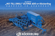 No Till сеялка Köckerling Ultima 600