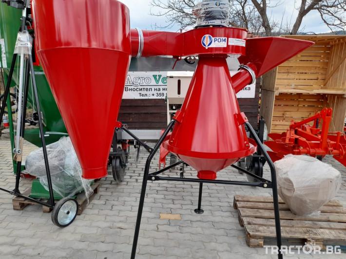 Машини за ферми Машина за почистване на зърно (сепаратор) 0 - Трактор БГ