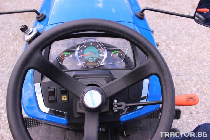 Трактори Solis ТРАКТОР SOLIS S26 2 - Трактор БГ