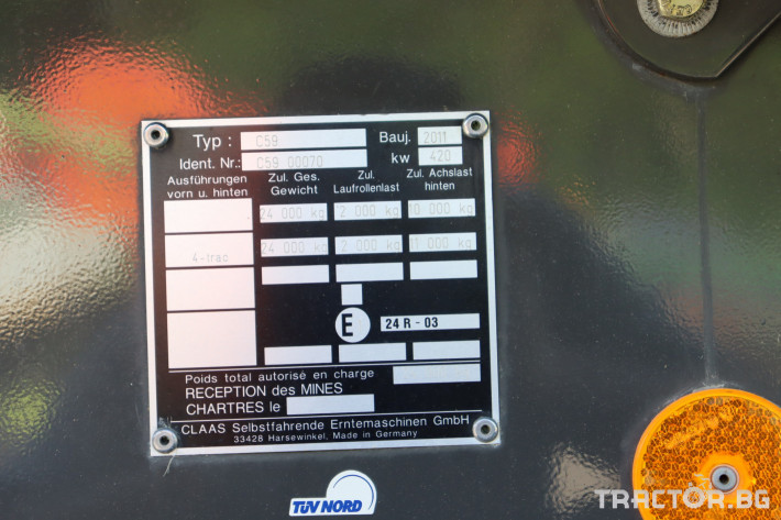 Комбайни Claas LEXION 770TT ЛИЗИНГ 12 - Трактор БГ